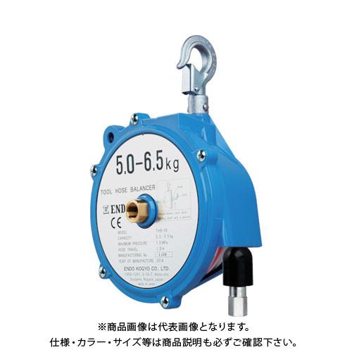 ENDO ツールホースバランサー THB-65 5.0~6.5Kg 1.3m THB-65