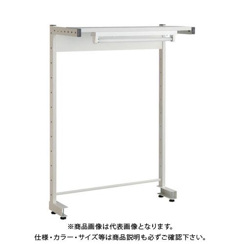 【個別送料2000円】【直送品】 TRUSCO 作業台用TH型ツールハンガー 蛍光灯セット W900 TH-NLL900