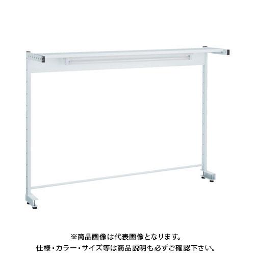 【個別送料2000円】【直送品】 TRUSCO 作業台用TH型ツールハンガー 蛍光灯セット W1500 TH-NLL1500