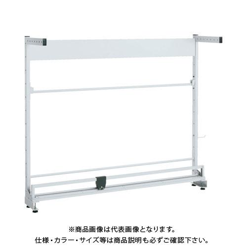 【直送品】 TRUSCO 作業台用包装ロールカッターセット THRC-1500