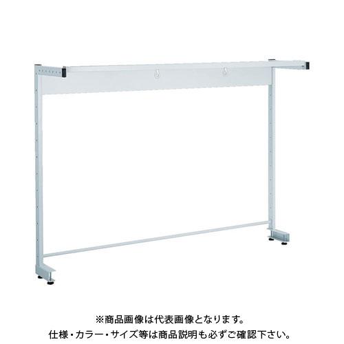 【個別送料2000円】【直送品】 TRUSCO 作業台用TH型ツールハンガー W1500 TH-N1500
