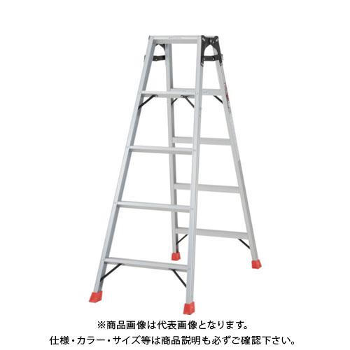 【個別送料1000円】【直送品】 TRUSCO はしご兼用脚立 アルミ合金製・脚カバー付 高さ1.40m THK-150