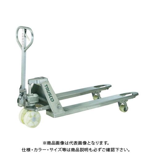 【直送品】TRUSCO SUSハンドパレットトラック2t用 L1150XW540 THP-20-511S