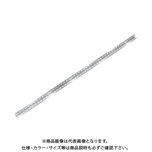 【個別送料1000円】【直送品】TRUSCO 配管支持用穴あきアングル L50型 ステンレス L2400 5本組 TKL5-W240-S