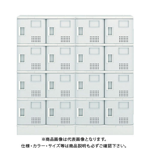 【運賃見積り】【直送品】 アイリスチトセ 樹脂ロッカー16人用 グレー TJL-S44ST-GR