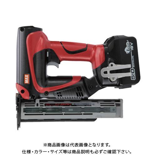 MAX 充電フィニッシュネイラ TJ-35FN1-BC50A