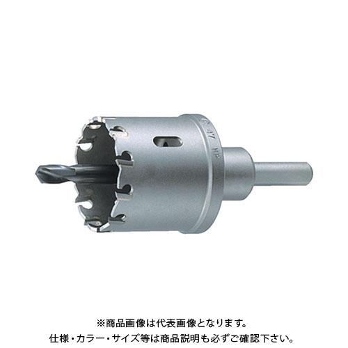 大見 超硬ロングホールカッター 90mm TL90