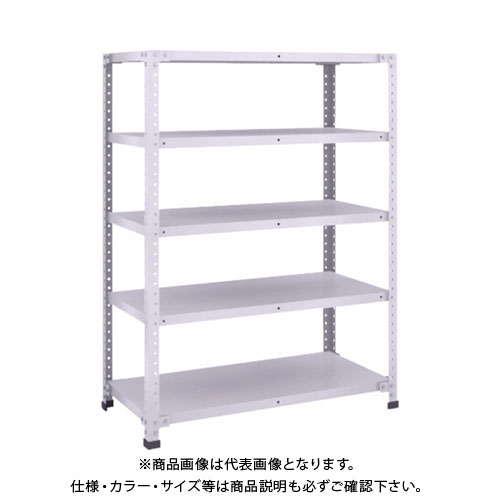 【直送品】 TRUSCO 軽量150型ボルトレス棚 900X450XH1200 5段 TLA43S-15