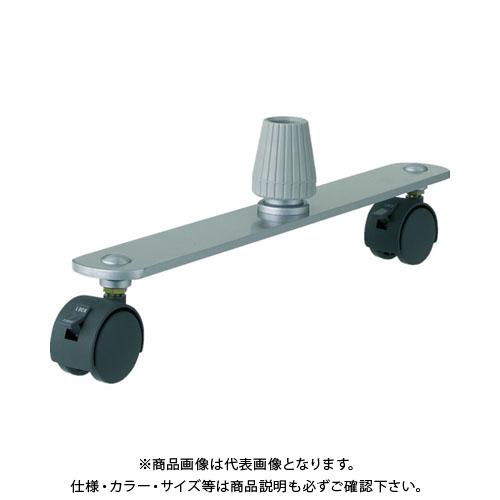 【直送品】 TRUSCO レイアウトパネル用キャスター付ベース TLP-BC