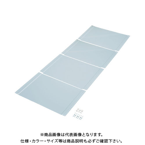 【個別送料1000円】【直送品】 TRUSCO 軽量150型ボルトレス棚用背板 1500XH2100 TLA-S75