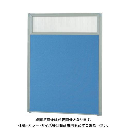 【直送品】 TRUSCO ローパーティション 上部半透明 W1200XH1165 ブルー TLP-1212U-B