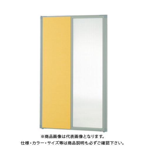 【直送品】 TRUSCO ローパーティション 縦半面半透明 W900XH1765 グレー TLP-1809H-GY