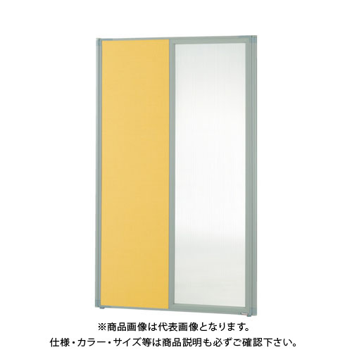 【直送品】 TRUSCO ローパーティション 縦半面半透明 W900XH1765 オレンジ TLP-1809H-OR