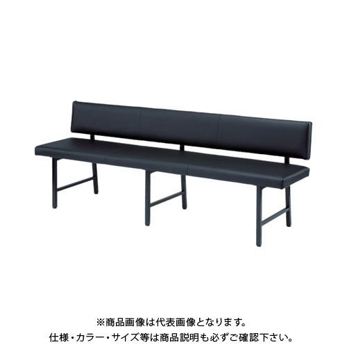 【個別送料1000円】【直送品】 TRUSCO ロビーチェア 背付き 1800X446X420H 黒 TMC1944BK