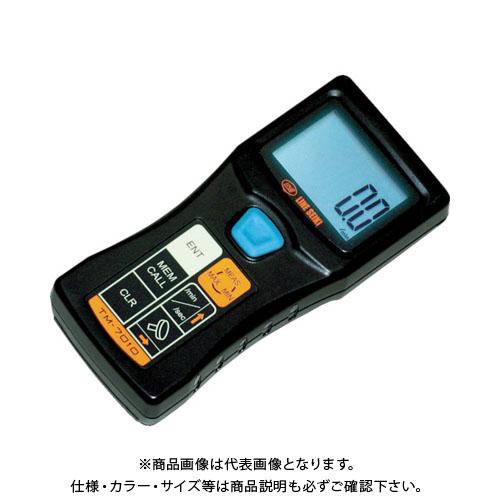 ライン精機 レーザー式ハンドタコメーター TM-7010