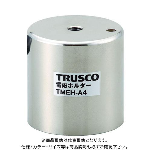 【8月1日限定!Wエントリーでポイント14倍!】TRUSCO 電磁ホルダー Φ60XH60 TMEH-A6