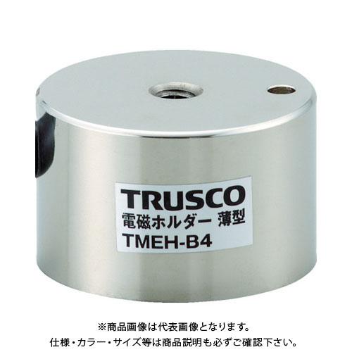 【20日限定!3エントリーでP16倍!】TRUSCO 電磁ホルダー 薄型 Φ60XH40 TMEH-B6
