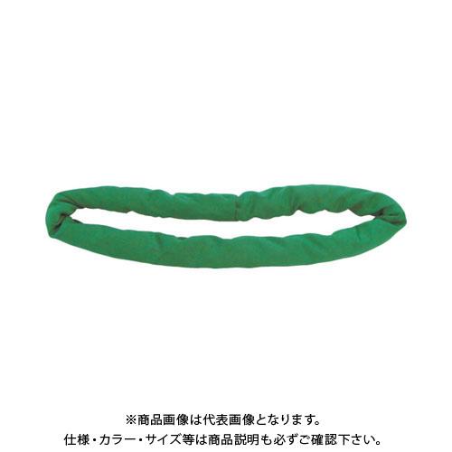 【直送品】ロックスリング ソフターTN 10T×3.0m TN-10TX3.0