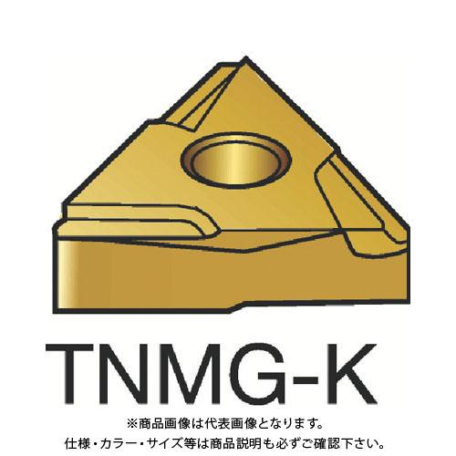 【8月1日限定!Wエントリーでポイント14倍!】サンドビック T-MAXPチップ 4325 10個 TNMG 16 04 08R-K:4325