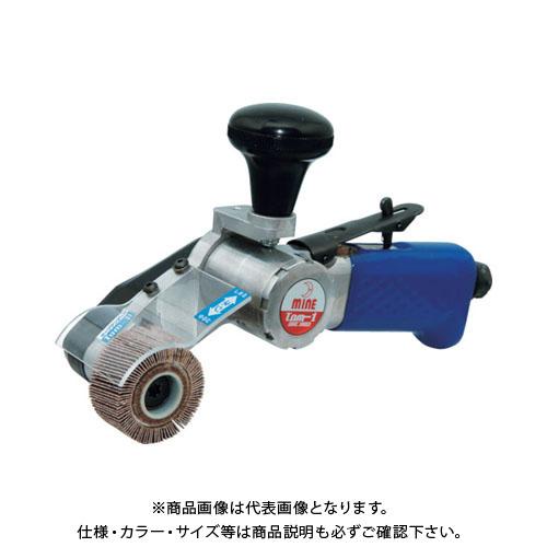 マイン カーブサンダーエアー式 TOM-1