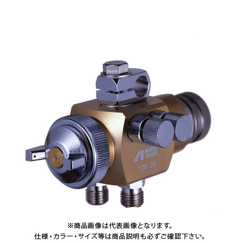 アネスト岩田 液体塗布用自動スプレーガン(大形 簡易) ノズル口径Φ2.0 TOF-20-20