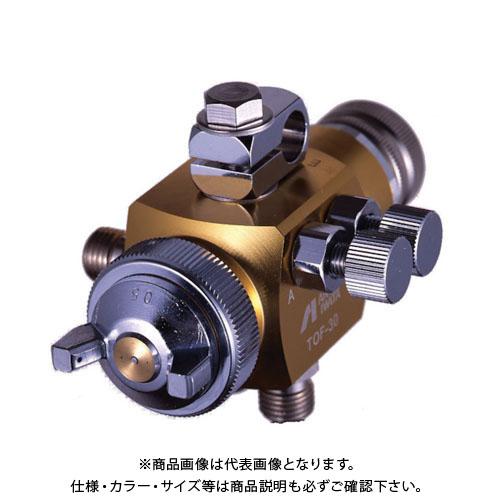 アネスト岩田 液体塗布用自動スプレーガン(大形) ノズル口径Φ1.0 TOF-30-10