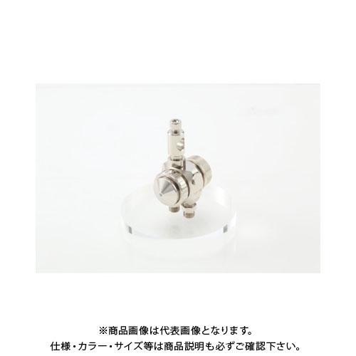 アネスト岩田 液体塗布用自動スプレーガン(小形簡易丸吹)ノズル口径1.0mm TOF-5RB-10