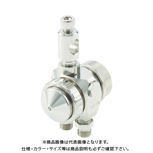 アネスト岩田 液体塗布用自動スプレーガン(小形簡易丸吹)ノズル口径1.3mm TOF-5RB-13