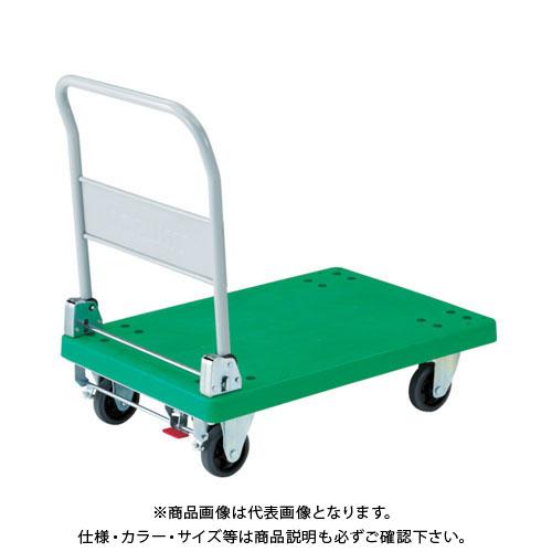 【運賃見積り】【直送品】TRUSCO 樹脂台車 グランカート 折りたたみ 800X535 S付 TP-801S