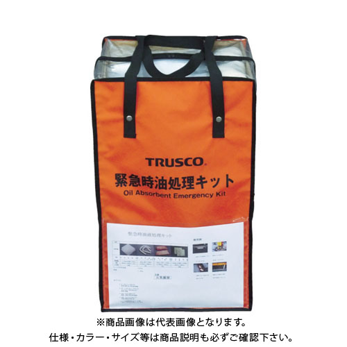 TRUSCO 緊急時油処理キット M TOKK-M