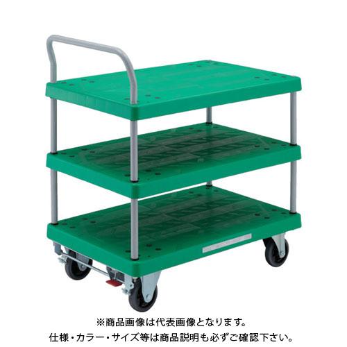 【直送品】TRUSCO 樹脂台車 グランカート 3段片袖 900x605 S付 TP-905S