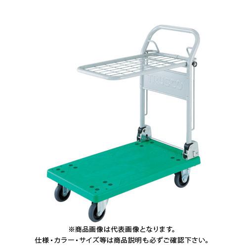 【運賃見積り】【直送品】TRUSCO 樹脂台車 グランカート 折畳式簡易2段 TP-7014A