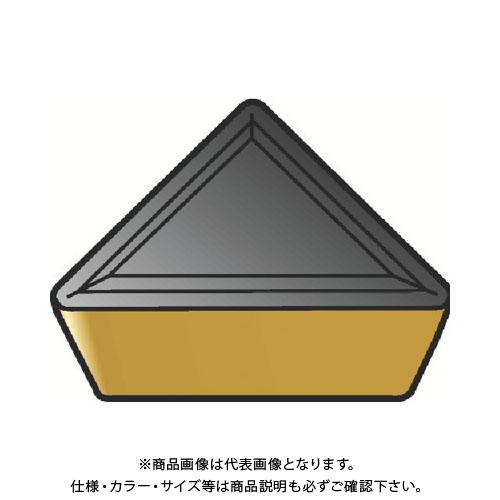 サンドビック T-Max S 旋削用ポジ・チップ 2025 10個 TPMR 16 03 08:2025