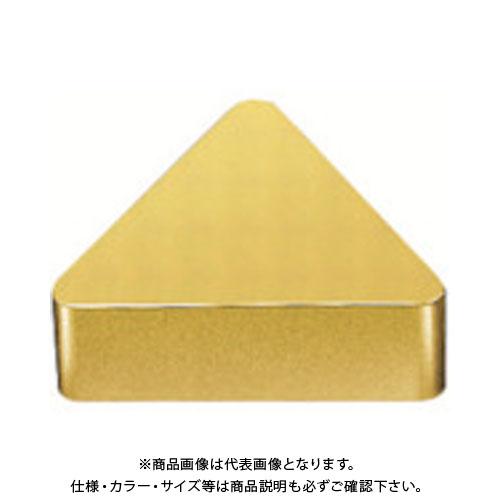 日立ツール バイト用チップ TPMN220404 CH550 CH550 10個 TPMN220404:CH550