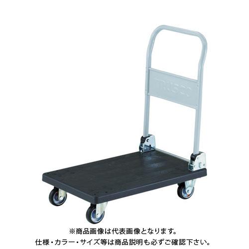 【直送品】 TRUSCO 導電性グランカート 折りたたみ 718X468 TP-D701