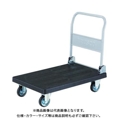 【直送品】TRUSCO 導電性グランカート 折りたたみ 900X605 TP-D901