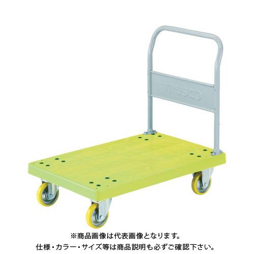 【直送品】TRUSCO 帯電防止性グランカート 固定 900X605 TP-E902