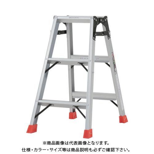 【個別送料1000円】【直送品】 TRUSCO はしご兼用脚立 アルミ合金製脚カバー付 高さ0.81m TPRK-090