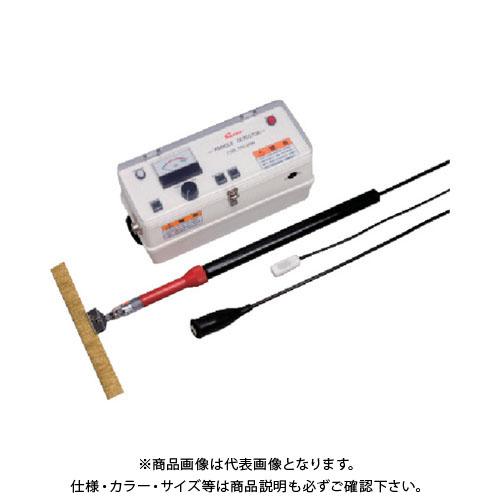 【直送品】 サンコウ 乾式 低周波パルス放電式警報付薄膜用ピンホール探知器 TRC-70B