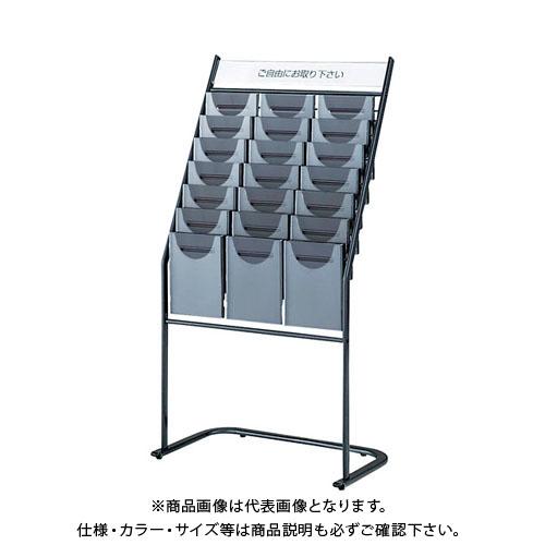 【直送品】 ノーリツ A4サイズパンフレットスタンド(794X465X1520) TPS-137D