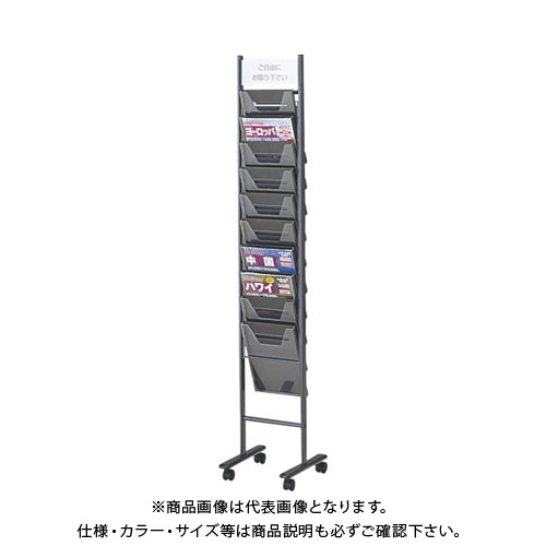 【運賃見積り】【直送品】 ノーリツ A4サイズパンフレットスタンド(310X380X1640) TPS-K210D