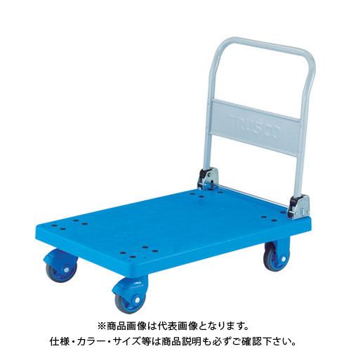 【運賃見積り】【直送品】TRUSCO 樹脂台車 グランカート サイレント 折りたたみ 900x605 TP-X901