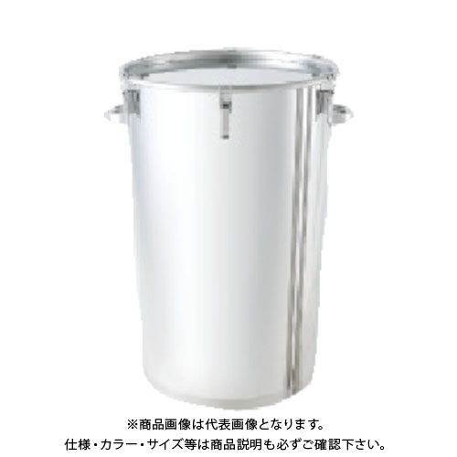 【直送品】 日東 ステンレスタンク テーパー付貯蔵用タンク(フタ付) 200L TP-ST-565H