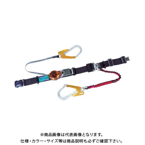 【納期約1ヶ月】ツヨロン ツインランヤード安全帯 黒色 2ウェイ・ノビロン TRL-2-93OC-NVRE-BLK-OR-BP