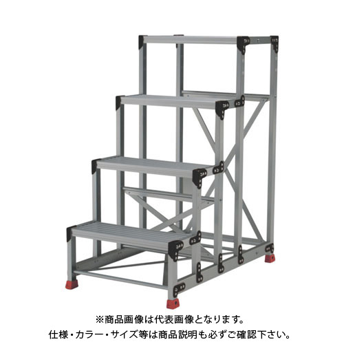 【個別送料1000円】【直送品】 TRUSCO 作業用踏台 アルミ製・高強度タイプ 4段 TSF-4612