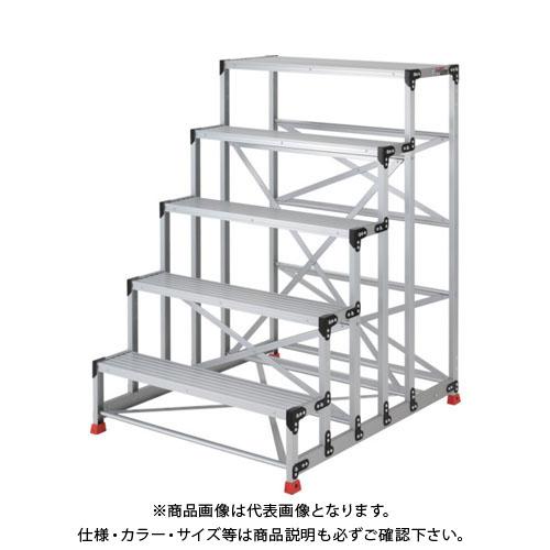 【個別送料1000円】【直送品】 TRUSCO 作業用踏台 アルミ製・高強度タイプ 5段 TSF-51015