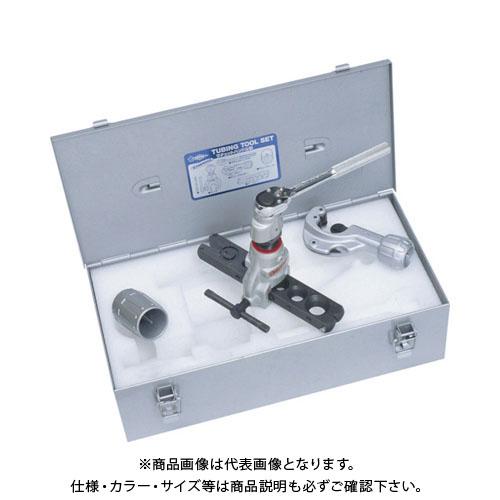 スーパー チュービングツールセット(偏芯式)ラチェットハンドル型、新冷媒・新規 TS456WRH