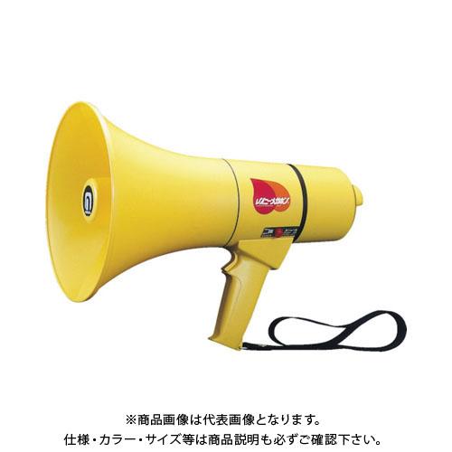 ノボル セフティーメガホン15Wサイレン音付防水仕様(電池別売) TS-803