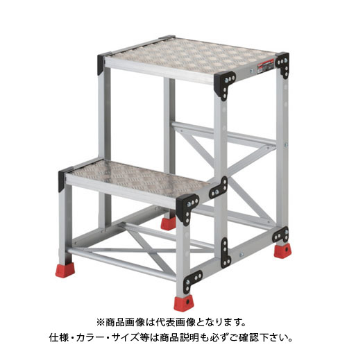 【個別送料1000円】【直送品】 TRUSCO 作業用踏台 アルミ製・縞板タイプ 天板寸法500X400XH700 TSFC-257