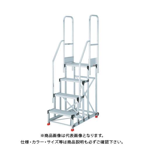 【運賃見積り】【直送品】TRUSCO 踏台 4段本体 両手すり 背面・側面キャスター TSF-4612TE4HCA
